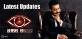 bigboss-telugu-show-latest-updates