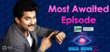 bigbosstelugu2-saturday-sunday-episodes