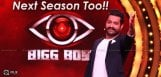 big-boss-next-season-host-Jrntr