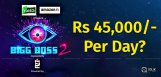 biggboss2-remuneration-per-day-updates