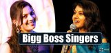 geeta-madhuri-in-bigg-boss-reason-