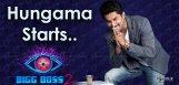 nani-bigg-boss-host-hungama-details