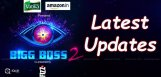 bigg-boss-latest-updates-written-updates-