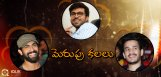 bollywood-dreams-of-tollywood-heroes
