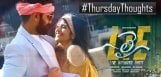 bombhaat-song-lie-from-lie-film-nithiin-meghaakash