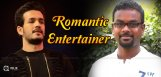 romance-genre-for-akhil-and-bhaskar-movie