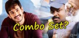 akhil-s-new-movie-with-bommarillu-bhaskar