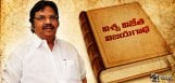 Book-on-Dasari-Narayana-Rao-set-to-launch