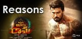 vinaya-vidheya-rama-collections-reasons