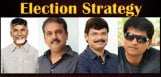 tdp-recruits-telugu-movie-directors-for-ads