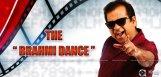 brahmi-lungi-dance-in-raviteja-power-movie