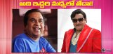discussion-on-comedians-brahmanandam-pruthvi