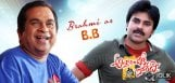 Brahmi-as-039-Baddem-Bhaskar039-in-AD