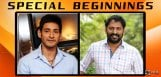 mahesh-babu-next-to-start-on-special-day