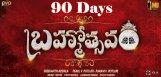 mahesh-brahmotsavam-movie-shooting-details