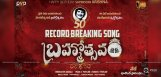 costliest-song-in-mahesh-babu-brahmotsavam