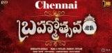 mahesh-brahmotsavam-movie-shooting-in-chennai