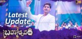 mahesh-brahmotsavam-movie-shooting-updates