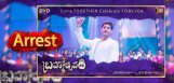 brahmotsavam-crew-arrested-at-tirumala