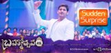 mukesh-rushi-role-in-mahesh-brahmotsavam