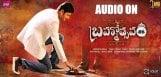mahesh-brahmotsavam-audio-release-date