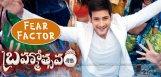 mahesh-brahmotsavam-movie-release-details
