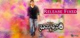 mahesh-brahmotsavam-release-date-details