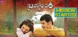 mahesh-strategy-for-brahmotsavam-release