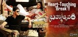 mahesh-brahmotsavam-interval-episode-details