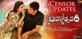 brahmotsavam-movie-censor-updates-details