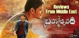 brahmotsavam-movie-uae-review-details