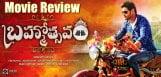 mahesh-babu-brahmotsavam-movie-review