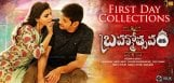 mahesh-brahmotsavam-first-day-collections