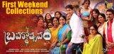 mahesh-brahmotsavam-first-weekend-collections
