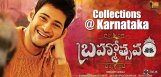 mahesh-brahmotsavam-collections-in-karnataka