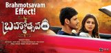 five-people-effected-from-brahmotsavam-result