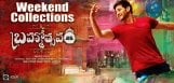 brahmotsavam-collections-at-weekends-details