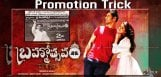 discussion-on-new-promotion-trick-of-brahmotsavam