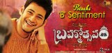 discussion-on-brahmotsavam-breaks-b-sentiment