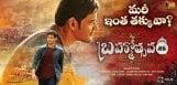 mahesh-brahmotsavam-gets-low-trp-ratings