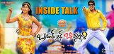 brother-of-bommali-inside-talk