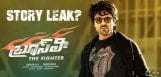 ram-charan-bruce-lee-movie-story-leaked
