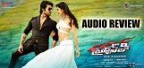 ram-charan-bruce-lee-music-review
