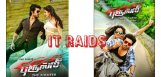 it-raids-on-bruce-lee-movie-producer-office
