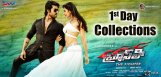ram-charan-bruce-lee-first-day-movie-collections