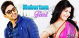 muhurtam-fixed-for-Bunny-Trivikram-movie