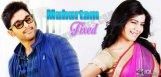 muhurtam-fixed-for-Bunny-Trivikram-movie