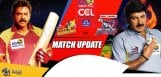 CCL-4-Buzz-Telugu-Warriors-vs-Bhojpuri-Dabanggs