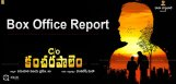care-of-kancharapalem-box-office-collections
