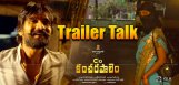 care-of-kancharapalem-trailer-talk
